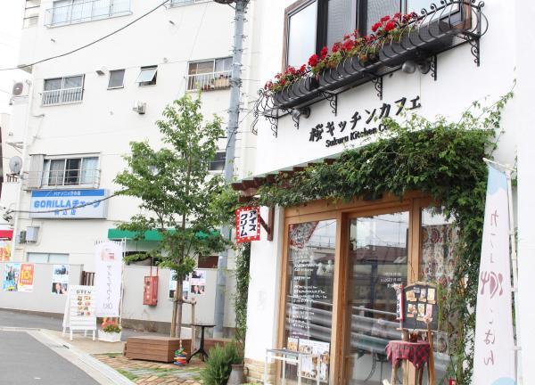 画像に alt 属性が指定されていません。ファイル名: 桜キッチンカフェ.jpg
